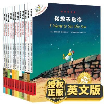 【英文版】不一樣的卡梅拉英文版全套12冊I want to see the sea兒童繪本故事書3-6-9歲書籍一二