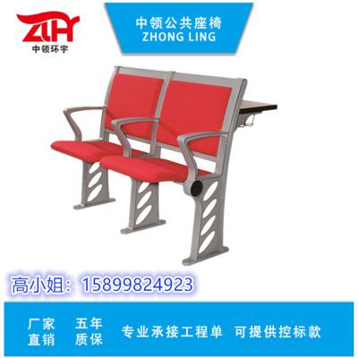 階梯課桌椅多媒體教室排椅鋁合金固定椅報告廳會議椅廠家直銷