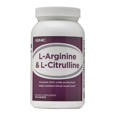 美國GNC L-Arginine精氨酸瓜氨酸500mg120片男性女性一氧化氮