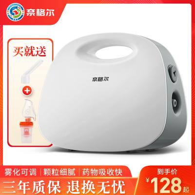 奈格爾(NIGHTTGALE)霧化器家用便捷式空氣吸入機 YS-05 可調兒童霧化機 老人止咳化痰清肺壓縮式霧化吸入儀器