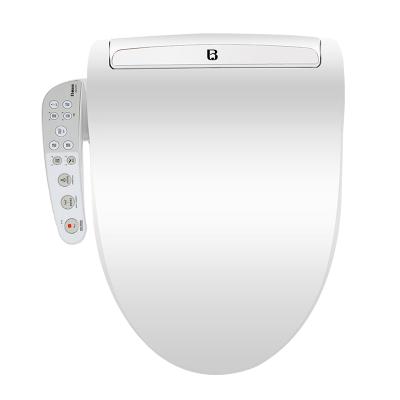 便洁宝(BJB)智能马桶盖板230烘干除臭全功能多模式清洗通用款冲洗器座便盖板