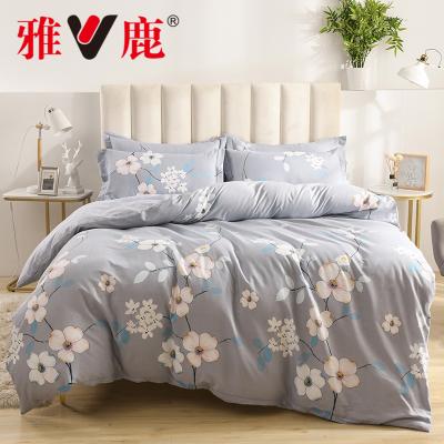 雅鹿 網紅全棉四件套 床上用品純棉套件1.5米1.8米4件套 全棉床品套件