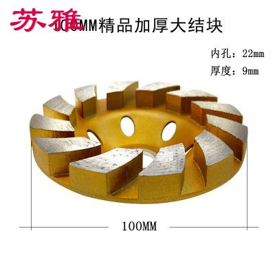 磨光片 100手磨角磨机金刚石打磨片加厚碗磨片大理石材磨边轮混凝土地坪S