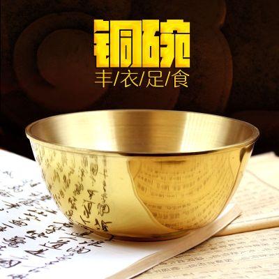 銅碗銅筷子銅勺子餐具擺件工藝禮品抖音網紅款