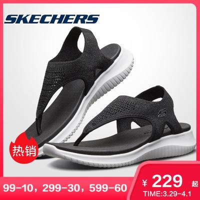 Skechers斯凱奇涼鞋女鞋2019夏季新款編織夾趾沙灘鞋涼拖鞋32493