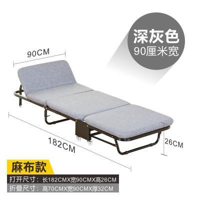 2018新款家具BX折疊床單人辦公室午休床三折海綿簡易陪護家用午睡活動小床
