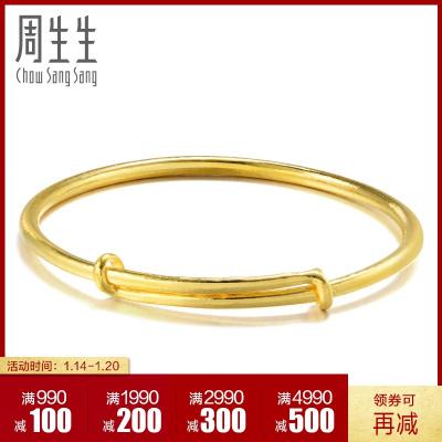 周生生(CHOW SANG SANG)足金首饰品元棍套箍黄金手镯结婚金镯子女款09218K计价