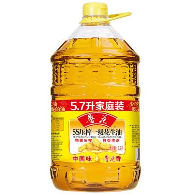 鲁花 5S压榨一级花生油5.7L