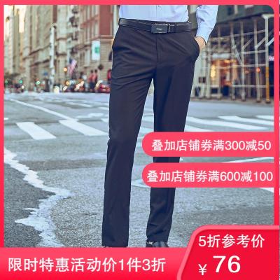 才子男裝(TRIES)西褲 男士秋季款商務純色簡約百搭修身西褲
