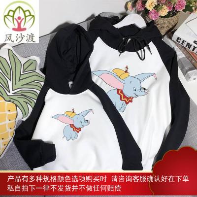 小飞象网红ins超火亲子装母子母女装卫衣一家三口洋气时尚家庭装图片件数为展示