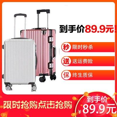 Neway新旅途拉桿箱萬向輪行李箱男女航空登機箱旅行箱