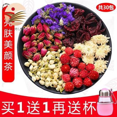 玫瑰組合茶茶女士調理內紅巧梅茉莉花養生花茶葉