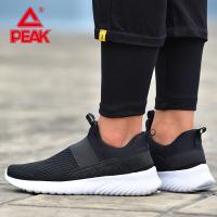 匹克(PEAK)男子休闲鞋织面透气舒适轻便一脚蹬运动休闲鞋 DE830231