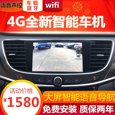 別克專用10.2英寸大屏4G導航儀倒車影像一體機新老款君越威朗GL8君威GL6昂科威凱越GT/XT英朗昂科拉閱朗云導航