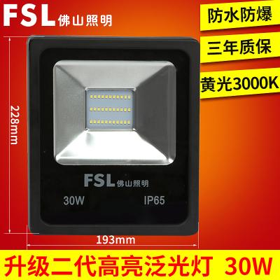 FSL брэндийн гадна сурталчилгаа үзэсгэлэнгийн 30W LED гэрэл 3000K  цагаан