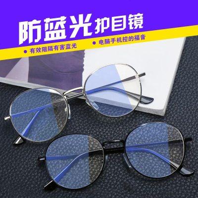 無度數防藍光眼鏡防輻射面平光鏡男女圓框手機護目鏡長圓臉抗疲勞 銀白色(收藏寶貝立送檢測套裝) 無度數