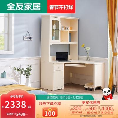 【抢】全友家私 青少年书桌椅 环保学习桌 韩式田园书桌组合121106