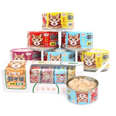 YAHO亚禾赛级猫罐头80gx6罐/盒银鱼白肉成猫幼猫主食