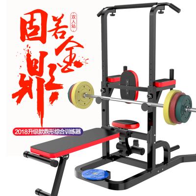 引體向上器家用單杠多功能室內單雙杠閃電客運動用品健身器材家庭訓練套裝