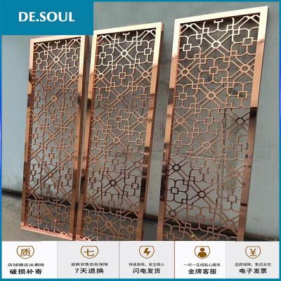 【好貨】不銹鋼屏風隔斷花格金屬鏤空銅鋁玫瑰金中式浮通花客廳玄關裝飾J