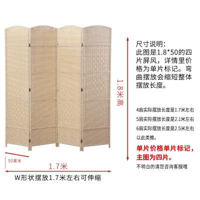 中式屏风客厅卧室经济型玄关折叠移动现代简约实木小户型隔断装饰