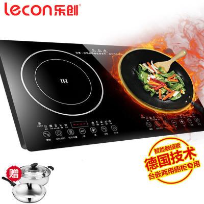 樂創(lecon)LC20E-1家用單雙灶電磁灶嵌入式單雙爐單雙眼電陶爐臺式商用智能觸控單頭雙頭電磁爐雙電陶爐