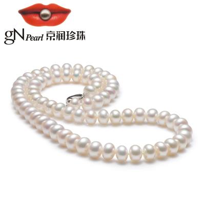 京潤珍珠 聚靈心 四面光扁圓形淡水珍珠項鏈全珠鏈9-10mm46cmS925銀扣 珠寶寵自己送媽媽