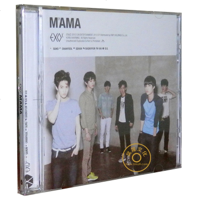 EXO-K:MAMA(韓文版)CD+寫真歌詞冊+1團體卡+1個人卡
