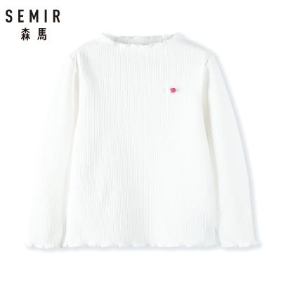 Semir森马童装儿童T恤女青少年冬装休闲长袖套头衫幼童小装饰打底衫韩