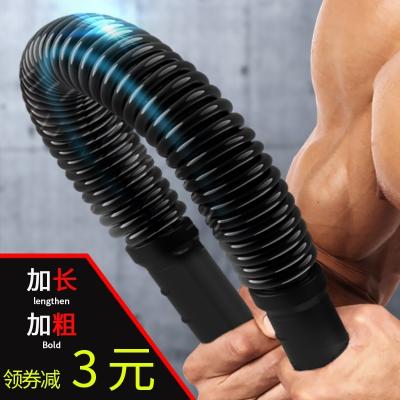 臂力器男士臂力棒棍可调节练臂力肌肉胸肌训练健身器材家用握力器 可调节45-80KG 50公斤