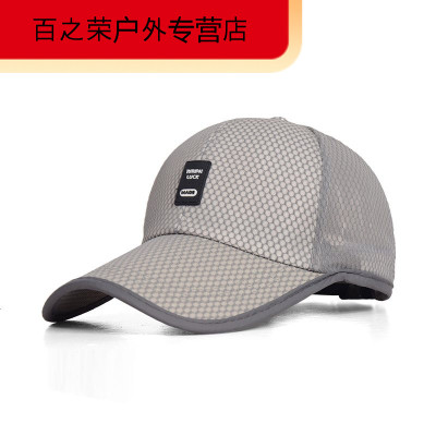 珍自由(ZHENZIYOU) 帽子男夏天戶外遮陽太陽帽透氣鴨舌帽女韓版網紅