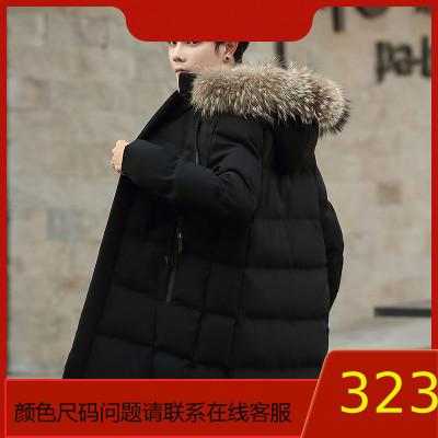 男士冬季外套羽绒棉服男中长款加厚棉袄2019年新款冬装学生棉衣潮