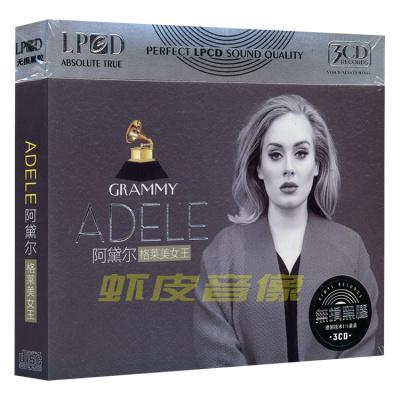包郵正版 阿黛爾專輯 無損音質歌曲 黑膠CD碟 精裝