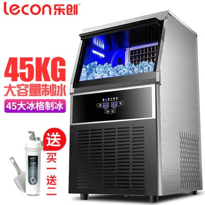 乐创(lecon)45kg 制冰机商用 制冰机冰块机奶茶店家用 小型迷你全自动大型方冰机 大型小型迷你不锈钢制冰机