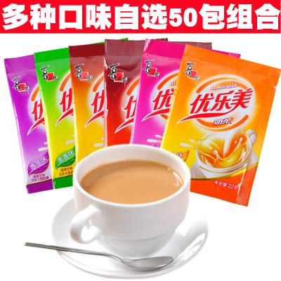 喜之郎 優樂美奶茶粉袋裝50袋*22g 整箱50包 口味混搭發貨