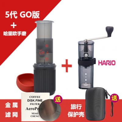 便攜手沖咖啡壺黃金蛋法壓壺套裝 愛樂壓+透明黑色磨豆機送濾網+旅行包