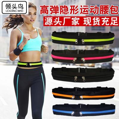 領頭鳥 運動腰包戶外彈力多功能男女跑步腰包防水隱形腰帶大容量手機包