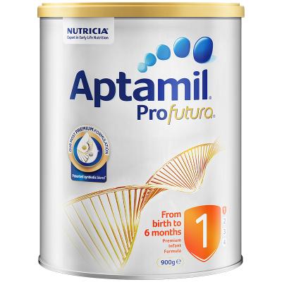 【高端配方】海外澳洲新西蘭愛他美白金版嬰兒配方奶粉1段 900g 0-6月齡