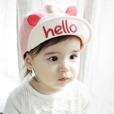新款婴儿帽子3-6-12个月男女宝宝鸭舌帽夏季遮阳帽1-2岁棒球帽 臻依缘