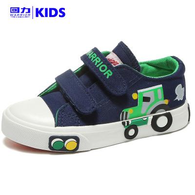 回力童鞋男童鞋兒童帆布鞋2020春夏季新款寶寶布鞋子小學生透氣板鞋WZ17-58