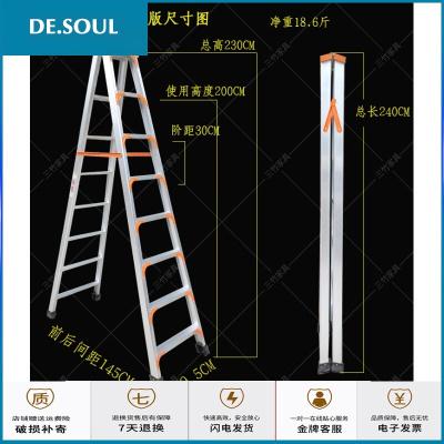 人子挮 人字梯家用 折疊梯子便攜 鋁合金加厚子 1.5米五步梯子 工程裝修折疊樓梯六步1.8SN40