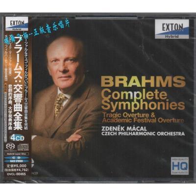 OVCL-00465 勃拉姆斯:交響曲全集 Macal指揮 4SACD