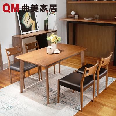 曲美家具家居 現代北歐全實木餐桌椅組合雙色白橡木木質一桌四椅組合 簡約現代餐廳家具套裝