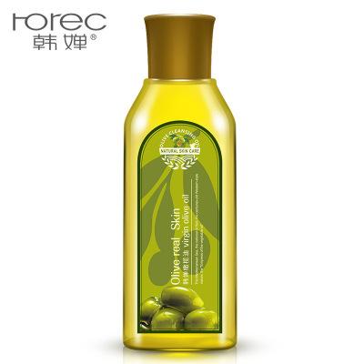 韩婵护肤身体护理补水保湿滋润面部全身橄榄油精华水精华油150ml