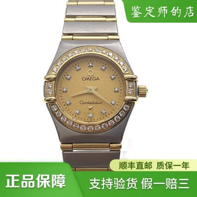 【二手95新】歐米茄OMEGA星座系列1267.15.00女表石英奢侈品鐘手表腕表