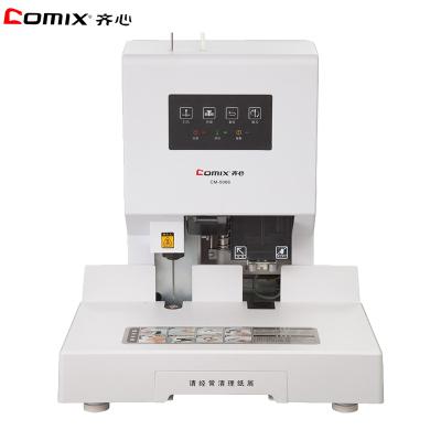 齊心(comix)CM-5066自動財務憑證裝訂機 裝訂厚度50mm 熱熔鉚管膠裝機 財務憑證會計打孔機