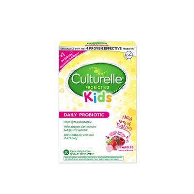 Culturelle 康萃乐(Culturelle) 进口儿童益生菌咀嚼片 30片/盒装 营养素 3-12岁