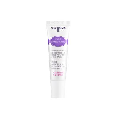 Belli孕期專用天然羊毛脂滋潤護唇·補水保濕乳頭修護霜安全護膚品天然舒護潤唇膏9g