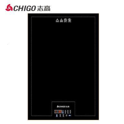 志高(CHIGO)方形飯菜保溫板家用熱菜板暖菜板餐桌加熱板多功能暖菜寶
