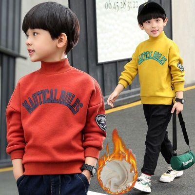 男童加絨衛衣保暖秋冬裝新款兒童加厚冬季中大童運動韓版學生童裝 莎丞